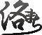 洛まち 京都の情報を掲載するサイトです