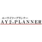 AY2プランナー