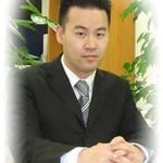 山下純平司法書士事務所
