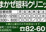 hamakaze02