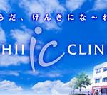 ishiicli02