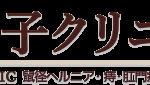 oji_logo