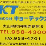 kyotec01